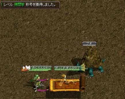 RedStone-07.11.19[02].jpg